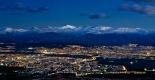 Granada y Sierra Nevada-2